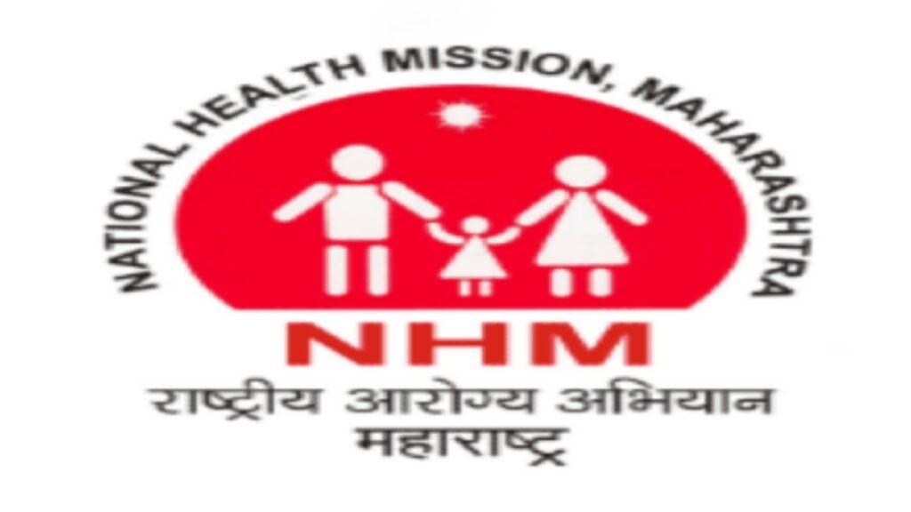 NHM Osmanabad Bharti 2020 | NHM Osmanabad Recruitment 2020