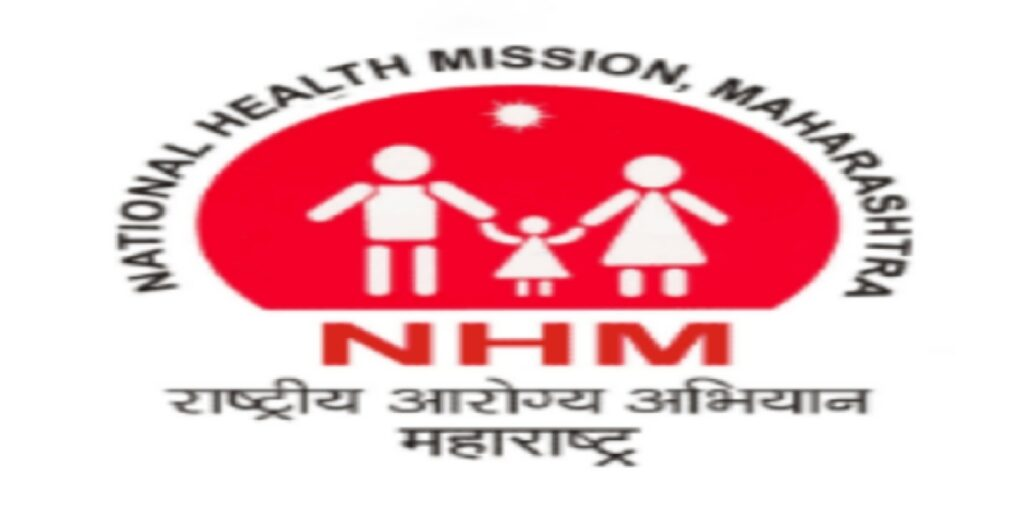 NHM Nashik Bharti 2020 | NHM Nashik Recruitment 2020