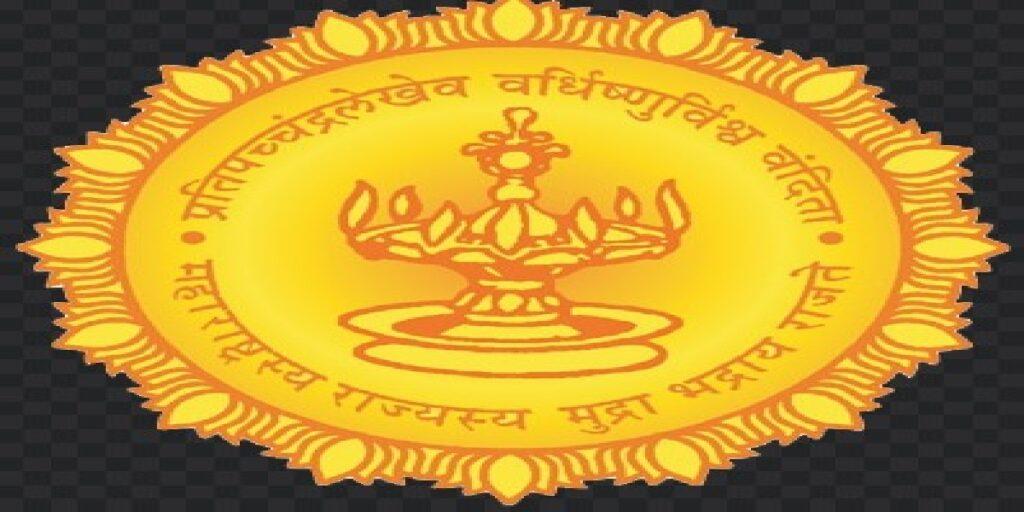 Jalsampada Vibhag Nashik Bharti 2020 | Jalsampada Vibhag Nashik Recruitment 2020