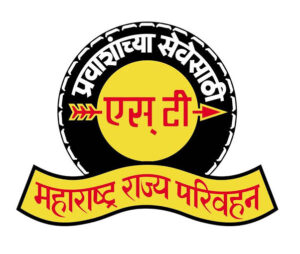 MSRTC Recruitment 2020 - MSRTC Bharti 2020 Apply Offline for post of Public Relations Officer