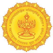 Arogya Vibhag Yavatmal Bharti 2020