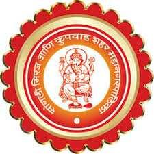 Sangli Miraj Kupwad Mahanagarpalika Recruitment 2020 - NHM Sangli Miraj Kupwad Mahanagarpalika Bharti 2020