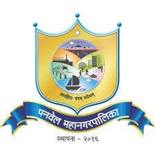 Panvel Mahanagarpalika Bharti 2020 - Panvel Mahanagarpalika Recruitment 2020