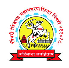 PCMC Bharti 2020 | PCMC Recruitment 2020