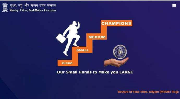 udyog aadhaar registration 2020 | Udyog Aadhaar MSME Registration