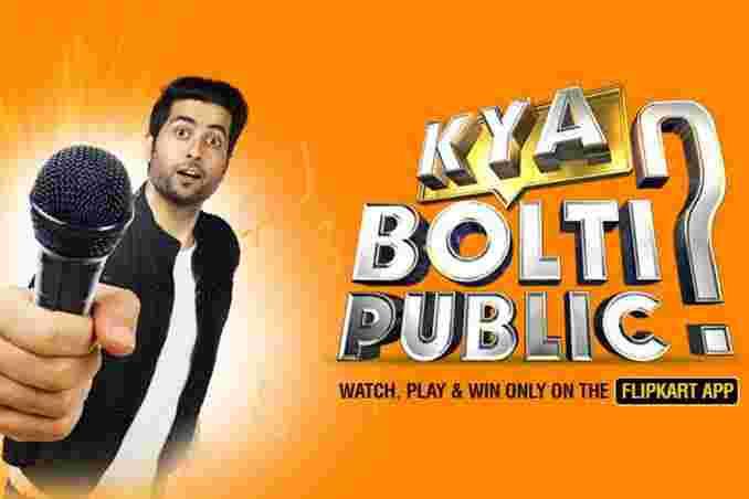 Flipkart Kya Bolti Public Quiz Answers Today