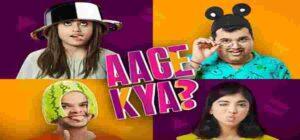 Flipkart Aage Kya Answers Today